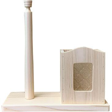 ラップホルダー&キッチンペーパースタンド フローラガラス 34×16×36cm ライトオーク コストコサイズ280mm 木製 ひのき ハンドメイド オーダーメイド 1327933