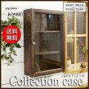コレクションケース 木製ひのき 透明ガラス扉 壁掛け 棚付き ディスプレイケース ガラスケース 29×10×44cm ダークブラウン 受注製作