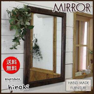 ミラー木製ひのきアンティーク調家具木製フレームミラー鏡壁掛けミラー45×2×60cmダークブラウン