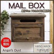 ポスト横型木製ひのき木製扉郵便マーク奥行17cm真鍮つまみMAILBOX郵便受け屋根フラットタイプダークブラウン