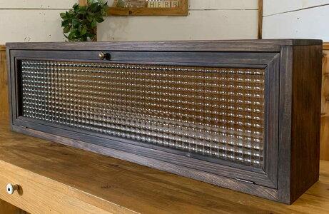 横型キャビネットダークブラウンフランス製チェッカーガラス83.5x15x26cm真鍮取手木製ひのき受注製作