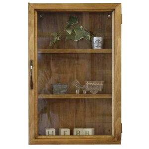 コレクションケース木製ひのき透明ガラス扉ブロンズ取っ手壁掛け棚付きディスプレイケースガラスケース29×10×44cmアンティークブラウン