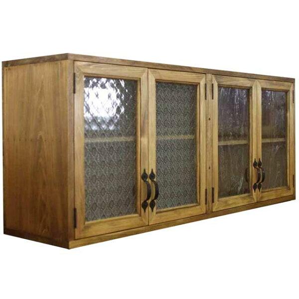 横型キャビネットキッチン吊り戸棚アンティークブラウンw120d30h50cmアルトドイッチェガラス&フローラガラス扉木製ひのきオ