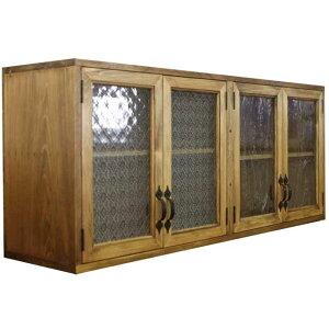 横型キャビネット木製ひのきアンティーク調家具キッチン吊り戸棚アルトドイッチェガラス&フローラガラス扉アンティークブラウン