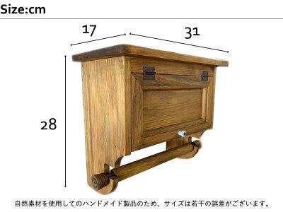 キッチンペーパーホルダー木製ひのき木製扉壁かけラックレギュラーサイズ(230mm)ハンドメイド手作りオーダーメイドアンティークブラウン