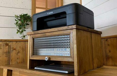 プリンター台アンティークブラウンフランス製チェッカーガラスw45d40h27引出し付無垢材木製ひのき受注製作