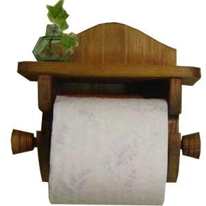 アンティークブラウンの木製トイレットペーパーホルダー奥行き広め☆シェルフ付