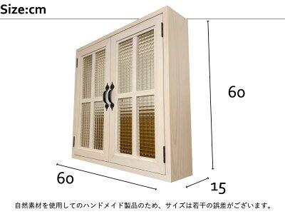 室内窓チェッカーガラス扉ホワイトステイン両面仕様60×15×60cm扉の厚み3cm木製ひのきハンドメイド受注製作