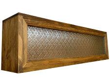 横型キャビネットフローラガラスw90d17h25cmアンティークブラウン木製ひのきハンドメイド受注製作