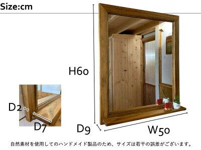 ミラーシェルフアンティークブラウン50x9x60cm木製ひのきハンドメイドオーダーメイド1134626