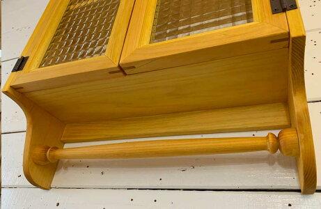 キャビネットシェルフ木製ひのきフランス製チェッカーガラスタオルハンガー付(ナチュラル)受注製作ID1072982