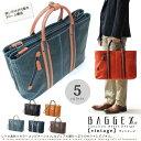 メーカー直送品 BAGGEX バジェックス ヴィンテージ ビ