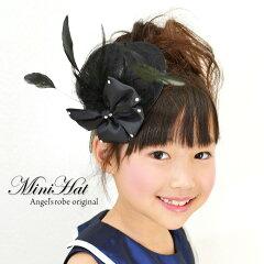 ドレスに似合う可愛い帽子♪羽付きゴージャスミニハット(ブラック) ベルベット調 ヘアアク...