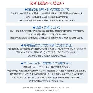 リバーシブルパニエホワイトバージョン(リボンブローチ付き)ホワイト110-150cm≪メール便不可商品≫[M便1/0]