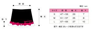 レースリボンパンツ子供服全4色S/M/L≪単品ならメール便可能≫[M便1/1]