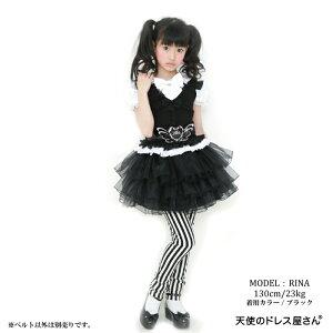 キッズ【エンジェルベルト】子どもベルト女の子オリジナルベルト