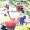 ハロウィン 子供 子供服 なりきり 林檎 プリンセス コスチューム 子供 コスプレ カチューシャ付き ...