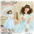 ドレス ゴシックロリータ系 子どもドレス キッズドレス 天使のドレス屋さん オリジナルドレス ロココドール 120 130