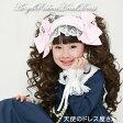 エンジェルヘッドドレス ヘアアクセサリー お人形のような髪飾り ゴスロリ 甘ロリ 大きめリボンが可愛い!天使のドレス屋さんオリジナルアイテム
