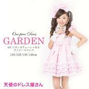 新作『ガーデン』子どもドレスキッズドレス天使のドレス屋さんオリジナルドレスピンクプチコレロリータ衣装