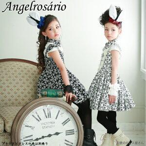 『エンジェルロザリオ』子どもドレスキッズドレス天使のドレス屋さんオリジナルブラウス、ワンピースの2点セットミニドレスセットアップセミフォーマルにもいいかも♪
