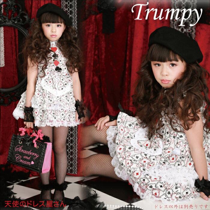 『トランピーセットアップ4点セット』子どもドレス キッズドレス 天使のドレス屋さん オリジナルブラウス、スカート、エプロン、リボンの4点セット ミニドレス エプロンドレス アリス