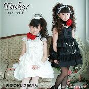 新作『ティンカー』子どもドレスキッズドレス天使のドレス屋さんオリジナルドレスホワイトブラックプチコレ