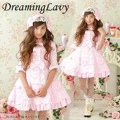 『ドリーミングラビー』子どもドレスキッズドレス天使のドレス屋さんオリジナルドレスピンクプチコレロリータ衣装ぷちこれDKC