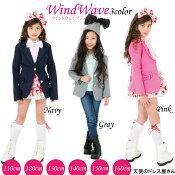 「ウインドウェイブジャケット」女の子子供服ブランドガールズプレゼント通学小学生子供発表会衣装【天使のドレス屋さん】