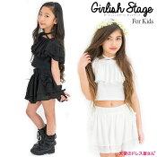 ガーリッシュステージ子ども服ダンス衣装セットアップ天使のドレス屋さんホワイトブラックメール便不可商品