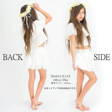 ガーリッシュステージ セットアップ 子供服 全2色 110cm-150cm ネコポス不可商品[M便1/0]ダンス衣装