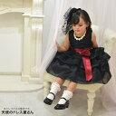ファンタジータップ オリジナル キッズドレス 子供ドレス 100cm ブラックのみ 結婚式 フラワーガール ネコポス不可商品 返品交換不可 送料無料 2