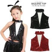 シークインズトップ子供服全2色110-150cm単品ならネコポス可能[M便1/1]ダンス衣装キッズこども子供