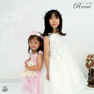 訳ありアウトレット 在庫限り 子供ドレス 結婚式 発表会 可愛い 衣裳 衣装 誕生日 激安 セー...
