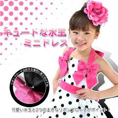 【angel'srobe】「キャンディ リボンブローチ2個付き」 オリジナル 子供ドレスキッズドレス100...