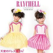 新作ドレス『レイチェル』ワンピース子どもドレスキッズドレス天使のドレス屋さんアイドルご当地ピンク