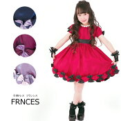 送料無料ドレス子供赤リボンキッズドレス子供ドレス子供服ピアノ結婚式発表会女の子用パーティーフォーマルグレーボルドーネイビーレッドフランシスネコポス不可返品交換不可10着以上でまとめ割