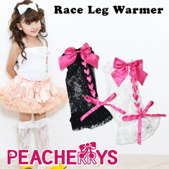 ドレスや衣裳がもっと可愛くなるレッグドレス!【Peacherry's】スピンドルレースレッグドレス ...
