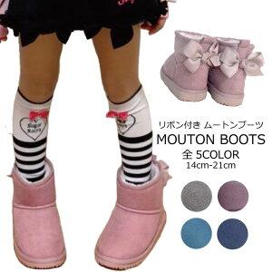 リボン リボン付き ムートンブーツ 靴 ハーフ キッズ ブーツ 女の子 子供 ムートン ブーツ 無地 シンプル 14cm 15cm 16cm 17cm 18cm 19cm 20cm 21cm ピンク グレー パープル ネイビー ブルー ネコポス不可 返品交換不可