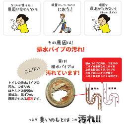 バイオ消臭剤バイミック流し台用はキッチンのシンクの排水口にかけておくだけで臭いの原因である排水管の内側の汚れを微生物が安全に分解・消臭