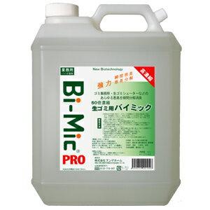 バイミック for garbage 4 liters (50 x concentrated type)
