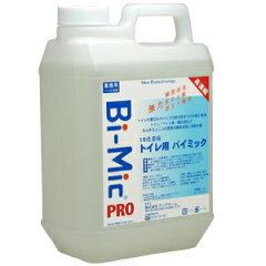 バイミックトイレ用はトイレのにおいや黄ばみ、排水管詰まりの原因である尿石を微生物が分解・...