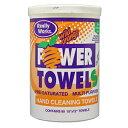 オレンジパワータオルは天然のオレンジから抽出したオレンジオイルの成分、D-リモネンが台所・...