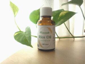 Domestic rice bran 100% rice beauty oil pure oil 30 ml 3000 yen or more in