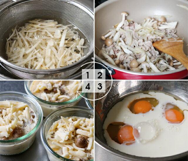 旬のごぼうで作る お手軽キッシュと豆乳グラタン