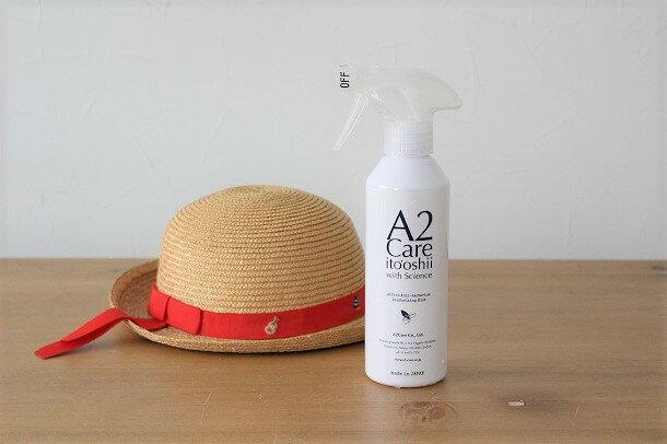 暑くなってきた季節の必需品!気になるあのニオイにサヨナラしよう。