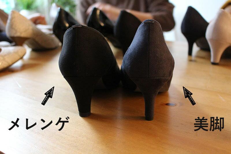 キレイなのに一日中疲れない!アンジェの履き心地パンプス「究極メレンゲ」×「美脚」を徹底解剖!スタッフ履き比べ座談会開幕