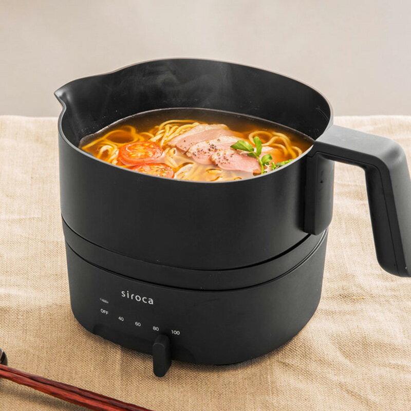 ひとり鍋やラーメンにちょうどいいサイズ感「sirocaおりょうりケトル ちょいなべ」