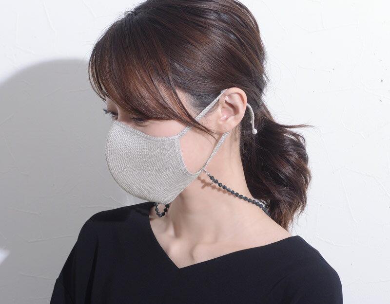 大人女性の新定番、「マスクコード」で外したマスク問題スマートに解決