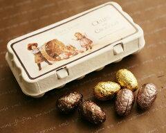 CAFE TASSE/カフェタッセ/チョコ/チョコレート |チョコレート|チョコ|CAFE TASSE|ベルギーチョ...